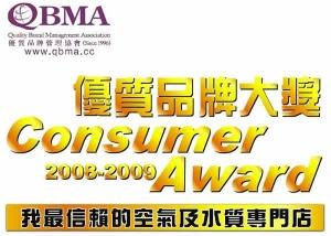 QBMA_2009-2009