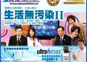 ad_tv_2008_06_07